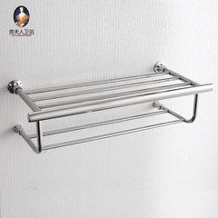 Bathroom stainless steel towel rack bathroom H towel rack minimalist towel rack 809 149 * 492 * 207