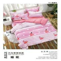 New type hot style, no bedding, wedding bedding, wedding bedding, summer washing, cotton, cotton, co 200 * 230