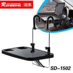 舜威 车载电脑架  电脑架 饮料桌 小餐桌 餐台 电脑桌铝SD-1502 黑色