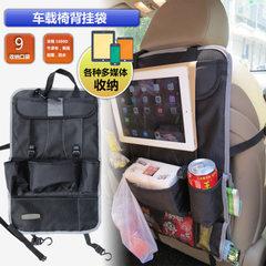 汽车椅背置物袋车用挂袋车载收纳袋 ipad储物袋汽车用品厂价直销 陆军