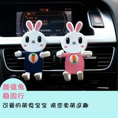 新款多功能车载兔子手机支架 硅胶卡通手机车载架 出风口360车载 绅士蓝