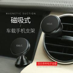 卡布伦 新款铝合金手机车载支架出风口磁吸汽车支架可360度旋转 卡扣款-铝合金手机支架