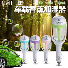 Nanum car humidifier mini spray air purifier aromatherapy humidifier USB power supply blue