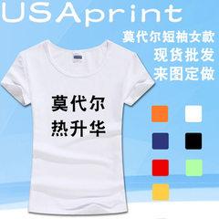 Pure color women`s short sleeve T-shirt model bottom shirt heat sublimation heat transfer printing d black s.