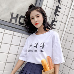 Photo taken in real time: 2018 summer loose and simple trend shows thin print little brother little  Little brother white All code