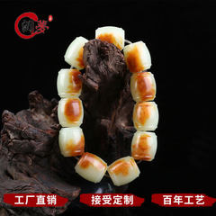 Runmeng new river grinding jade bracelet jade jade bracelets jade bracelets men and women bracelets  The picture color