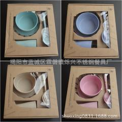 Wheat tableware set for children, environmental bowls, dishes, cups, chopsticks and spoons, portable Nordic six - piece suit