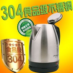 Red triangle 2L household 304 stainless steel electric kettles automatic power off quick boiling ket 304 material red triangle