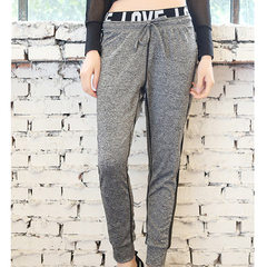 Spring and summer new harem pants outdoor yoga suit trousers running women`s running trousers letter Gray pants of love s.