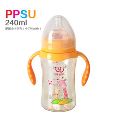 UK uuking OEM baby bottles plastic PPSU bottles wide - caliber anti-drop bottles wholesale blue
