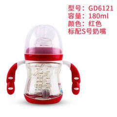 冠迪宽口径PPSU奶瓶宝宝带手柄吸管防胀气防摔硅胶奶嘴婴儿用品 180ml