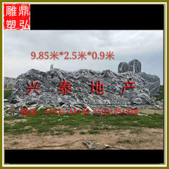 Large engraved stone sunset red landscape engraved stone natural landscape door plate engraved stone It is 9.8 meters long, 2.5 meters high and 0.9 meters thick