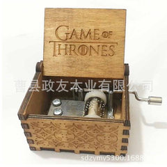 Wooden music box new Chinese style decoration household wooden ice and fire song power game hand-sha 6.4 * 5.2 * 5.2