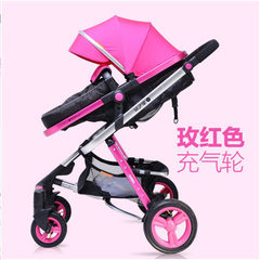 Beizhixing baby stroller winter and summer baby stroller can sit on high landscape shock absorber H5 Magenta inflator wheel