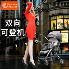 Baby stroller D298 baby stroller can be used to lay down to avoid shock Star pair of blue