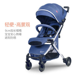Baby stroller D288 baby strollers can be folded and portable with shock absorbent bed nets for direc purple