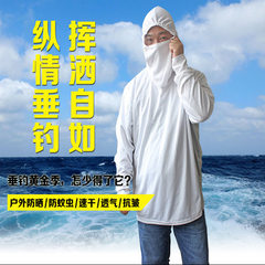Manufacturer customized fishing breathable uv protection outdoor sun protection fishing suits fishin yellow m