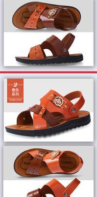 Sandbeach child leather sandals two wear 2018 new super fiber wear-resistant plastic bottom yarezer  orange 33