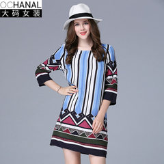 2016 large size women`s autumn wear new fat mm fat print stripe print seven-sleeve fat sister dress The picture color xl
