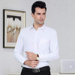 White men`s long-sleeved shirts, no ironing working clothes, professional suits, white shirts, Korea Male white s.