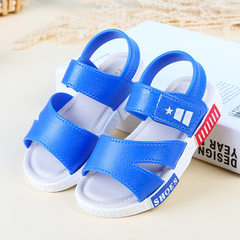 Xin yi mei 2018 new cool slippers children princess sandal summer simple Korean version of skid-proo blue 21