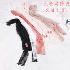 70-160斤 不扎人高品质 六色四码2018新款 蕾丝打底衫透视网纱衣 白色 S(70-90斤)