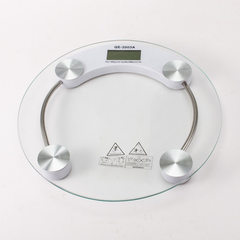 Precision electronic scale 2003A home weight scale electronic scale health scale 26cm scale manufact White (color box packaging)