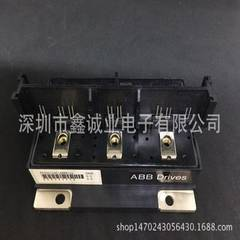 PP20012HS(ABBN)5A PP15012HS(ABBS) converter IGBT module spot consultation and negotiation 1