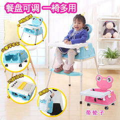 Baby dining table baby dining chair child dining chair folding table chair adjustable multi-function pink