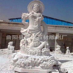 Provide stone sculpture guanyin dishui guanyin nanhai guanyin sculpture stone statue of Buddha templ 300 cm