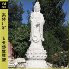 Chinese white jade guanyin stone sculpture marble Chinese white jade dripping guanyin stone sculptur 3.5 meters high