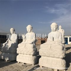 The three Buddha sakyamuni Buddha stands like the statue of amitabha temple Make to order
