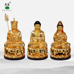 Factory direct sale custom-made pure copper Buddha statue of the western three holy suo Po three hol 19 inch guanyin