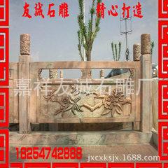 厂家直销石栏杆 汉白玉栏杆 石雕栏杆 河道栏杆 栏板 青石栏板 1500