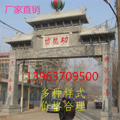 The factory supplies stone arch 12000 * 11000 * 2500
