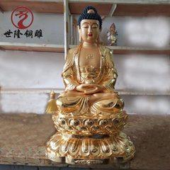 厂家定制华严娑婆三圣铜佛像 阿弥陀佛释迦摩尼大日如来佛像批发 68cm