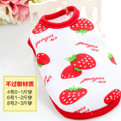 Pet clothes pet clothes pet clothes pet clothes dog clothes vest fall pet clothing wholesale Strawberry fields 4 (suitable for 1 inner wear)