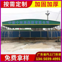 Plant factory push pull rain shed China railway construction site midnight snack barbecue stalls pus According to the area of the top canvas