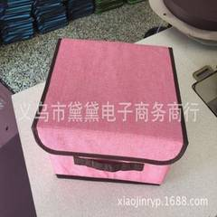 New - style imitation hemp non - woven fabric receiving box non - woven fabric receiving box anti -  26 * 19 * 15 38 * 24 * 24