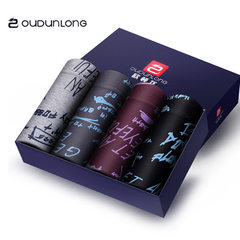 A gift box of 4 pieces of men`s underwear on behalf of the manufacturer of flat waistband merdale bo Letters, 3017 l