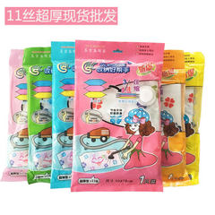Manufacturer wholesales 11 silk thickening more than 60*80 air vacuum compression bags clothing bag  60 * 80