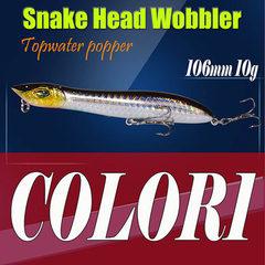Popper subwave bionic bait fake bait hard bait plastic bait fish bait 10.6cm/10g A20 1 # 106 mm / 10 g