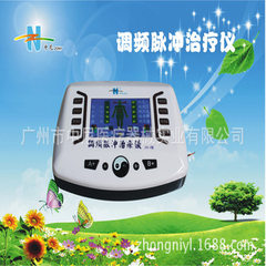 Zhoni brand ZN_566 massage instrument home therapy instrument pulse therapy instrument 860 * 560 * 480