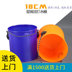 Fishing gear wholesale Eva folding fish barrel with missing rope bucket of competitive bait bucket f Round 18cm+3 m rope