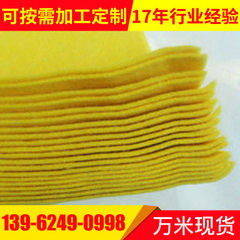 High density non - woven cloth with polyester spunbonded non - woven cloth cleaning water - piercing Can be customized