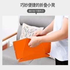 Fengsu creative indoor and outdoor portable outdoor products folding stool solid color train ticket  orange