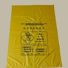 The garbage bag thickens the yellow medical garbage bag the large packing bag manufacturer custom fl yellow