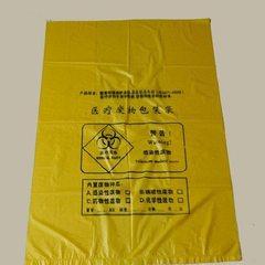 垃圾袋 加厚黄色医用垃圾袋 大号包装袋厂家定做 平口塑料垃圾袋 黄色