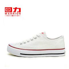回力帆布鞋男夏季单鞋低帮经典款休闲男鞋黑白色情侣鞋学生鞋 391白色 44