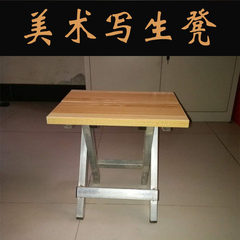 Education is equipped with steel folding stool folding square stool art sketch stool wooden sketch c 33 * 26.5 * 33